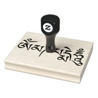 Om Mani Padme Hum Tibetan Buddhist Mantra Rubber Stamp