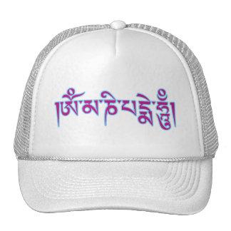 Om Mani Padme Hum Tibetan Script Buddhist Mantra Trucker Hat