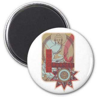 Om Mani Padme Hum Vintage 6 Cm Round Magnet