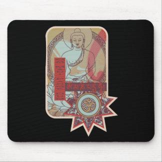 Om Mani Padme Hum Vintage Mouse Pads