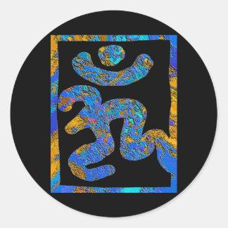 Om  Mantra for peace Round Sticker