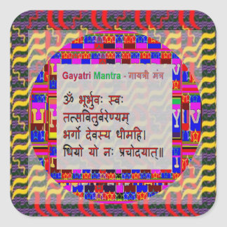 Om Mantra Gayatri Mantra Sticker