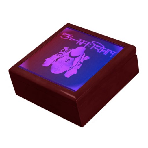 Om Nama Shivay3 Large Giftbox Keepsake Boxes