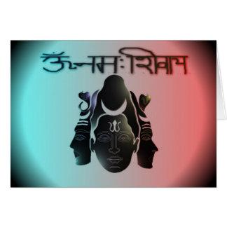 Om Nama Shivay5 Card