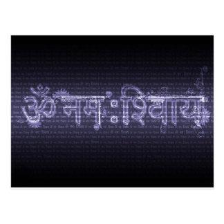 Om Nama Shivaya Postcard