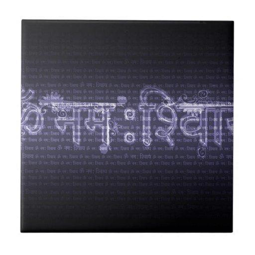 Om Nama Shivaya Tile