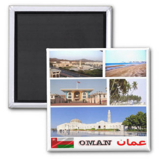 OM - Oman - I Love - Collage Mosaic Square Magnet