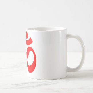 Om Symbol Mystical Sound in Hindu and Buddhism Coffee Mugs
