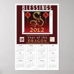 OM Times 2012 Year of the Dragon Calendar Print