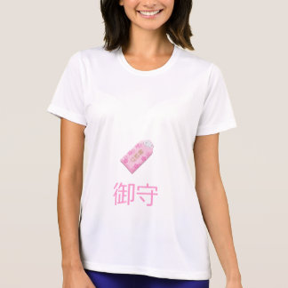 Omamori - I'm Lucky in Love! T-Shirt