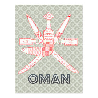 Oman Coat of Arms Postcard