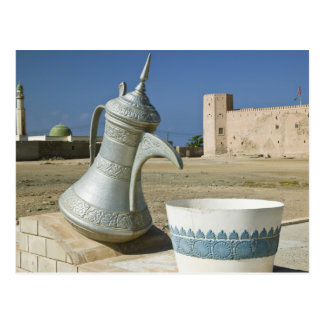 Oman, Dhofar Region, Mirbat. Large Water Carafe Postcard