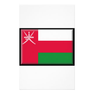 Oman Flag Stationery Paper
