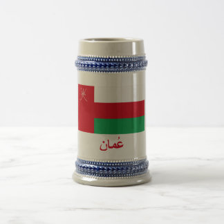 Oman Flag with Name in Arabic Beer Stein