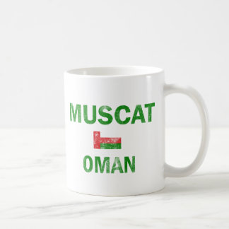 Oman Muscat designs Coffee Mug