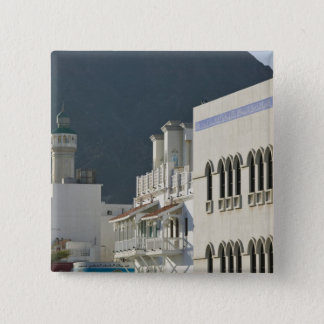 Oman, Muscat, Mutrah. Mutrah Corniche Mosque and 15 Cm Square Badge