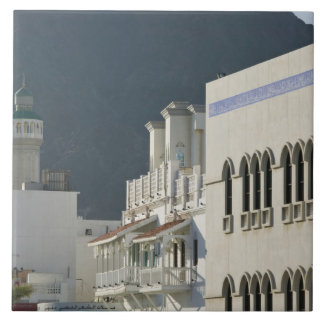 Oman, Muscat, Mutrah. Mutrah Corniche Mosque and Large Square Tile