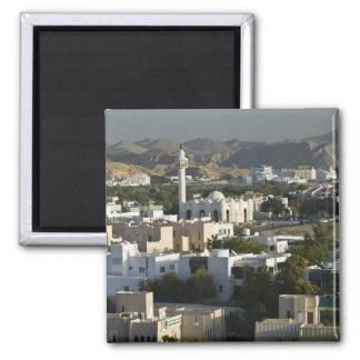 Oman, Muscat, Qurm. Buildings of Qurm Area / 2 Square Magnet