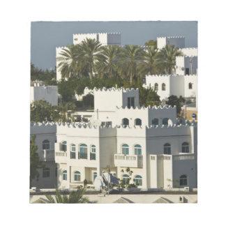 Oman, Muscat, Qurm. Buildings of Qurm Area / Notepad