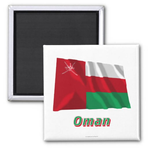 Oman Waving Flag with Name Refrigerator Magnet