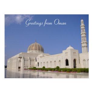 omani greetings postcard