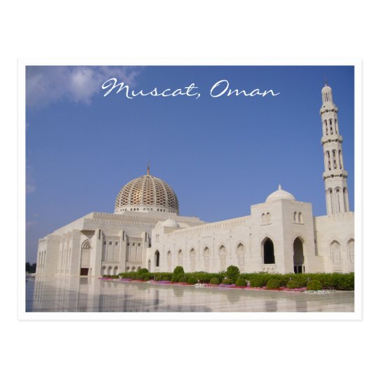 omani mosque postcard