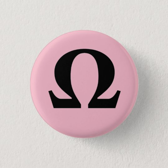 Omega, Symbol of Resistance Small Button