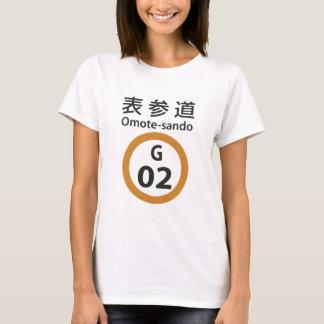 Omote-sando-G02 T-Shirt