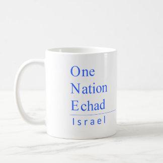 ONE ISRAEL COFFEE MUG