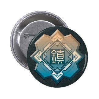 ONE of QUADRUPLET 6 Cm Round Badge