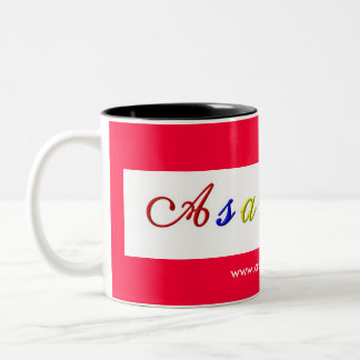 ONE-STOP GIFTS TO LOVE SHOP! Two-Tone MUG
