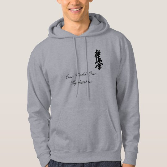 One World One Kyokushin Sweater