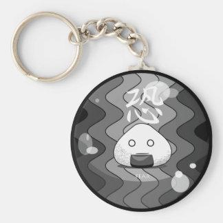 Onichibi - Fear Basic Round Button Key Ring