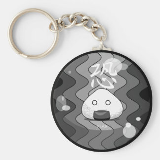 Onichibi - Fear Key Ring