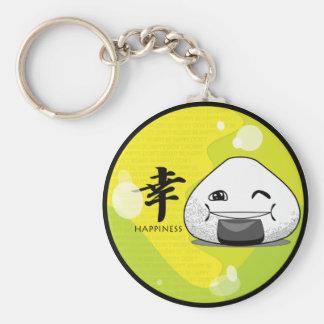 Onichibi - Happy! Key Ring