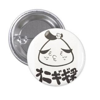 Onigigi Kun Button