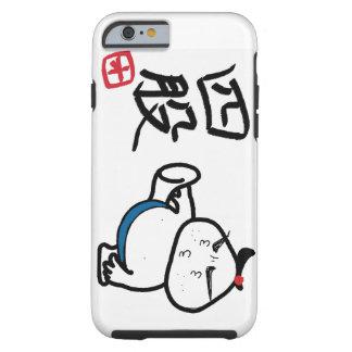Onigigi Kun iPhone cases Tough iPhone 6 Case
