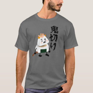 Onigiri Demon (Oni) Cut (Giri) In Half! T-Shirt
