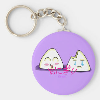 Onigiri key chain