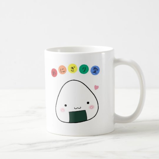 Onigiri Love 2-Sided Mug