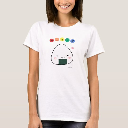 Onigiri Love Light T-shirt