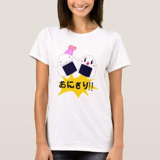 Onigiri!! T-Shirt
