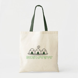 Onigiris Lovers Tote Bag