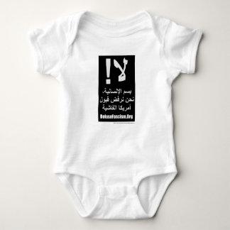 Onsie- NO! Baby Bodysuit