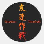 Operation Tomodachi 丸形シール・ステッカー
