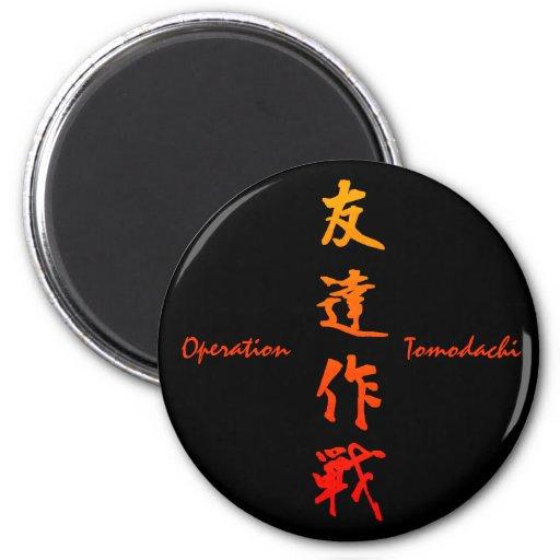 Operation Tomodachi 冷蔵庫マグネット