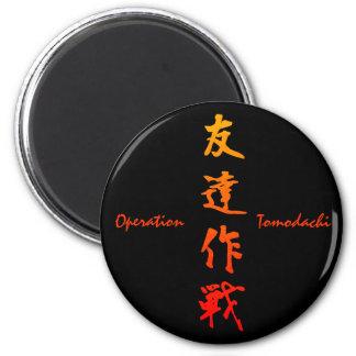 Operation Tomodachi 6 Cm Round Magnet