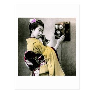 Operator Wont You Help Me Make This Call Geisha Postcard