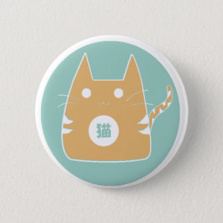 Orange Cat Button