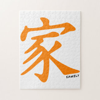 Orange Chinese character for Family Jigsaw Puzzle